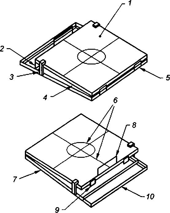 Определение расплыва бетонной смеси цементный раствор на металл